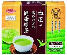 大正製薬「血圧が高めの方の健康緑茶」