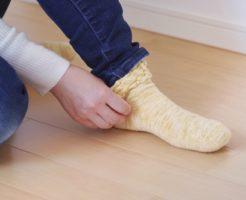 冷え性靴下