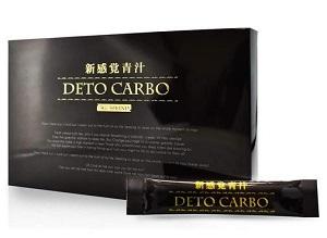 「DETO CARBO(デトカルボ)」