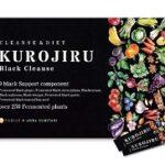 KUROJIRU黒汁ブラッククレンズ