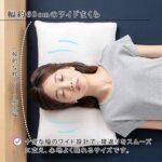 キュアレ整体枕「THE MAKURA」